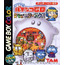 GameBoy Itsudemo Pachinko GB: CR Monster House