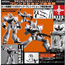 Anime Robot - REVOLTECH Friend Shop Limited Ingraham Unit No.2 Series No.042 (Completed)