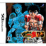 NDS Hajime no Ippo The Fighting! DS