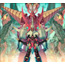 Animation - Tengen Toppa Gurren Lagann Complete Blu-ray Box [Limited Edition]