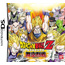 NDS Dragon Ball Z: Bukuu Ressen [Pre-Owned]