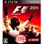 PS3 F1: 2011 (Codemasters the Best)