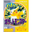 GameBoy Pocket Monsters Pikachu  [Pre-Owned]