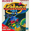 Game Gear Galaga  91