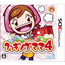 3DS Cooking Mama 4 [Pre-Owned]