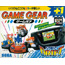 Game Gear Console - Sonic Drift Special Edition