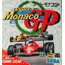 Game Gear Super Monaco GP
