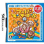NDS Super Monkey Ball DS (Bargain Edition)