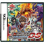 NDS Bakugan Battle Brawlers DS: Defenders of the Core