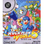 GameBoy RockMan World 5