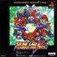 PS Super Robot Taisen F Final  [Pre-Owned]