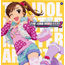 Soundtrack - The Idolm@ster Master Artist 2 - First Season 08 Mami Futami