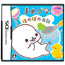 NDS Mame Goma: Honobo no Nikki [Pre-Owned]