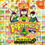 DC Pop n Music 4 Append Disc