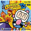 PC Engine SuperGrafx Bomberman  93  [Pre-Owned]