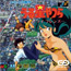 Sega Mega CD Urusei Yatsura: Dear My Friends
