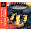 PS Ayrton Senna Kart Duel  [Pre-Owned]
