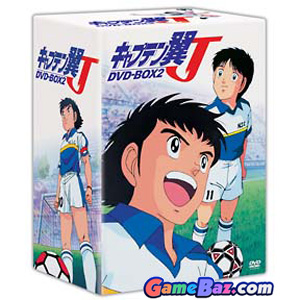 Movie - Captain Tsubasa J DVD Box 2 [Limited Edition] Picture / Boxart
