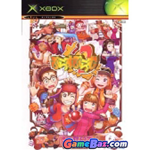 Xbox Plus Plum 2 Picture / Boxart