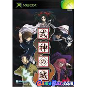 Xbox Shikigami no Shiro  [pre-owned] Picture / Boxart
