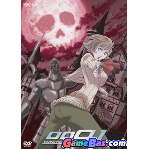 Animation - 009-1 Vol.2 Picture / Boxart