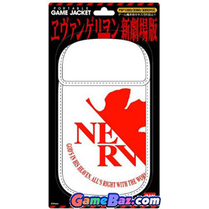 Anime Toy - Rebuild of Evangelion Game Jacket EV-16B Nerv / White (Anime Toy) Picture / Boxart