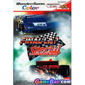 WonderSwan Final Lap Special Picture / Boxart