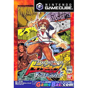 GC Dragon Drive [pre-owned] Picture / Boxart