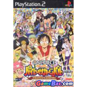 PS2 One Piece: Pirates  Carnival w/ Multitap (Old Style)  Picture / Boxart