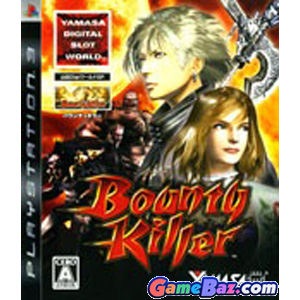 PS3 Yamasa Digi World SP: Bounty Killer Picture / Boxart