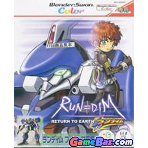 WonderSwan RUN=DIM: Return to Earth  Picture / Boxart