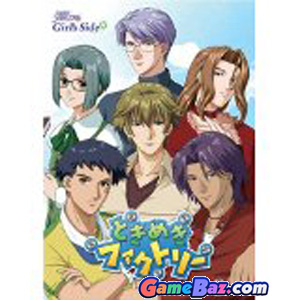 PC Game - Tokimeki Factory Girl s Side Collector s Box Picture / Boxart
