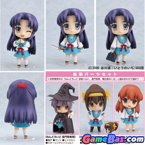 PVC Figure - Nendoroid Asakura Ryoko & Extension Part Set Picture / Boxart