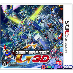 3ds sd gundam g generation 3d picture boxart