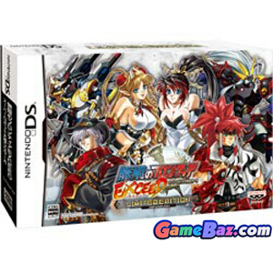 NDS Super Robot Taisen OG Saga: Mugen no Frontier EXCEED [Limited Edition] Picture / Boxart