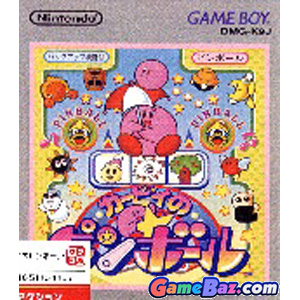 GBA Kirby s Pinball Picture / Boxart