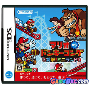 NDS Mario vs. Donkey Kong: Mini-Land Mayhem [DSi Enhanced] Picture / Boxart