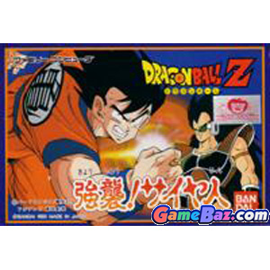 Famicom Dragon Ball Z: Kyoushuu! Saiyajin  Picture / Boxart