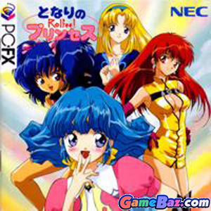 PC-FX Tonari no Princess Rolfee Picture / Boxart