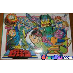 Famicom Famicom Yakyuu Ban  [pre-owned] Picture / Boxart