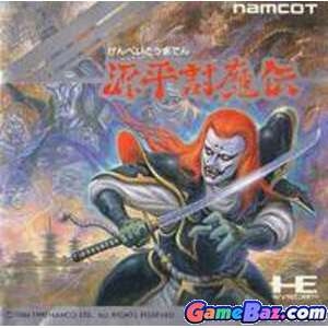 PC Engine SuperGrafx Genpei Touma Den  [pre-owned] Picture / Boxart