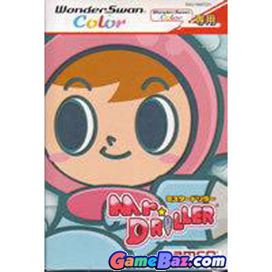 WonderSwan Mr. Driller  Picture / Boxart