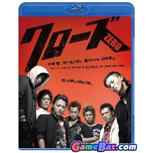 Japanese Movie - Crows Zero Picture / Boxart