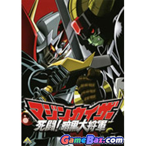 Animation - Mazinkaiser Shitou! Ankoku Dai-Shogun [pre-owned] Picture / Boxart