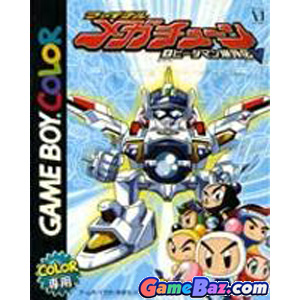 GameBoy B-Daman Baku Gaiden V: Final Mega Tune  Picture / Boxart