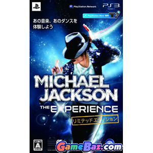 PS3 Michael Jackson The Experience [Limited Edition] Picture / Boxart