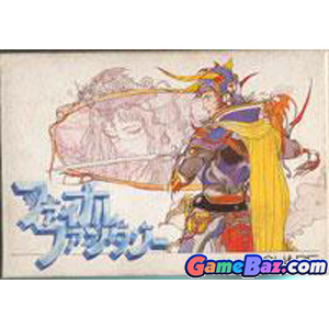 Famicom Final Fantasy  Picture / Boxart