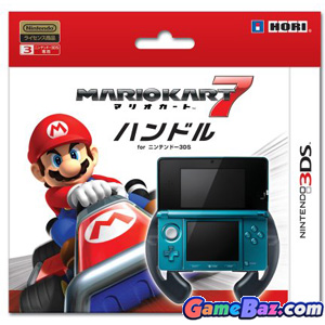 3DS HORI Nintendo 3DS Mario Kart 7 Racing Wheel