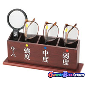 Reading Glasses -  Reading glasses Set for counter No.S-104N Picture / Boxart