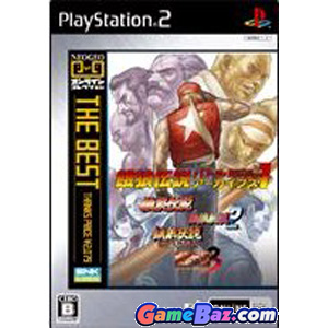 Fatal Fury Battle Archives 1 (Neo Geo Online collection The Best) PS2 Playstation 2 [Pre-owned]